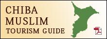 CHIBA MUSLIM TOURISM GUIDE